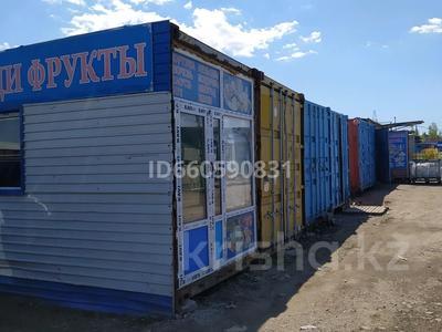 Контейнер площадью 57.6 м², Тлендиева 25/4 за 3 млн 〒 в Нур-Султане (Астана) — фото 3
