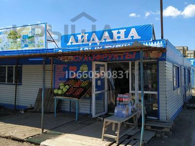 Контейнер площадью 57.6 м², Тлендиева 25/4 за 3 млн 〒 в Нур-Султане (Астана) — фото 6