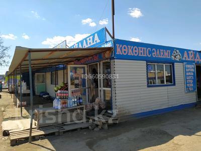 Контейнер площадью 57.6 м², Тлендиева 25/4 за 3 млн 〒 в Нур-Султане (Астана) — фото 8