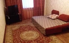 2-комнатная квартира, 60 м² посуточно, мкр Водников-2, Махамбета 125 за 7 000 〒 в Атырау, мкр Водников-2