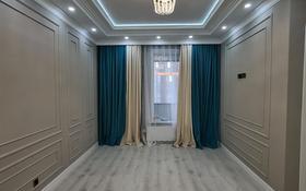 2-комнатная квартира, 54 м², 5/18 этаж, Улы Дала 7 за 32 млн 〒 в Нур-Султане (Астане), Есильский р-н
