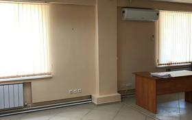 Офис площадью 76.4 м², Тараса Шевченко 8 — Сарыарка за 32 млн 〒 в Нур-Султане (Астана), Сарыарка р-н