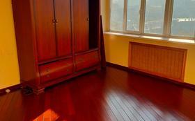 5-комнатная квартира, 232 м², 11/12 этаж помесячно, Бухар жырау 23 за 650 000 〒 в Алматы, Бостандыкский р-н