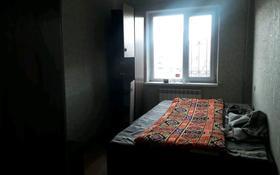 2-комнатная квартира, 48 м², 4/5 этаж, Восток 40 — Жолан Батыра за 16.5 млн 〒 в Шымкенте