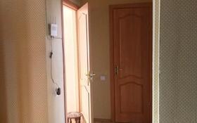 3-комнатная квартира, 97 м², 5/5 этаж, Толе би за 17.5 млн 〒 в Каскелене