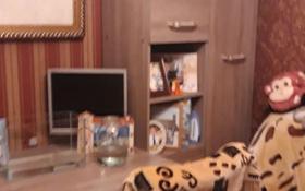 2-комнатная квартира, 40 м², 4/4 этаж, Рыскулова 91 за 8 млн 〒 в Талгаре