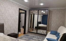 1-комнатная квартира, 35 м², 8/9 этаж по часам, Камзина 72 за 3 000 〒 в Павлодаре