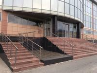 Офис площадью 2534 м²
