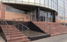 Офис площадью 2534 м², Курмангазы 12б за 6 500 〒 в Атырау