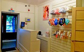 Магазин площадью 40 м², Жарокова 221 — Басенова за 300 000 〒 в Алматы, Бостандыкский р-н