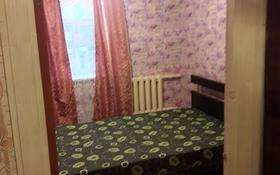 3-комнатный дом помесячно, 70 м², проспект Богенбай батыра 75/3 — Дукенулы за 65 000 〒 в Нур-Султане (Астана), Сарыарка р-н