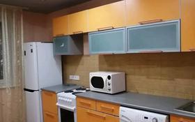1-комнатная квартира, 45 м², 3/9 этаж посуточно, Кривенко 85 — Кутузова за 4 500 〒 в Павлодаре
