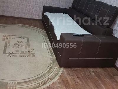 2-комнатная квартира, 47 м², 1/5 этаж посуточно, Нуркена Абдирова — Толепова за 7 000 〒 в Караганде, Казыбек би р-н — фото 4