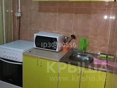 2-комнатная квартира, 47 м², 1/5 этаж посуточно, Нуркена Абдирова — Толепова за 7 000 〒 в Караганде, Казыбек би р-н — фото 8