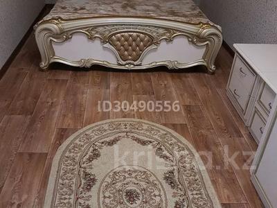 2-комнатная квартира, 47 м², 1/5 этаж посуточно, Нуркена Абдирова — Толепова за 7 000 〒 в Караганде, Казыбек би р-н — фото 2