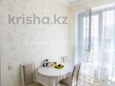 3-комнатная квартира, 67 м², 6/7 этаж, проспект Мангилик Ел 29/1 за 33 млн 〒 в Нур-Султане (Астана), Есиль р-н — фото 17