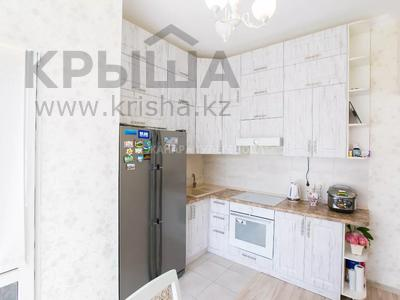 3-комнатная квартира, 67 м², 6/7 этаж, проспект Мангилик Ел 29/1 за 33 млн 〒 в Нур-Султане (Астана), Есиль р-н — фото 18