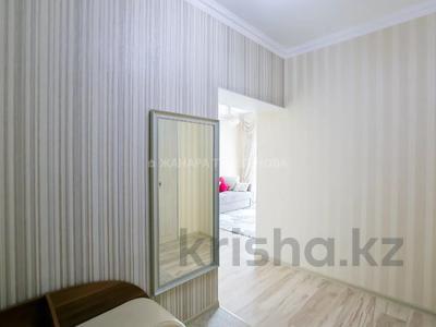 3-комнатная квартира, 67 м², 6/7 этаж, проспект Мангилик Ел 29/1 за 33 млн 〒 в Нур-Султане (Астана), Есиль р-н — фото 22