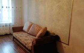 2-комнатная квартира, 64 м², 5/6 этаж помесячно, Жилой комплекс Жана-Кала, ул Фролова 67 за 95 000 〒 в Костанае
