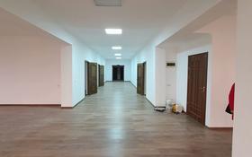 Здание, площадью 800 м², Токмаганбетова 58 за 130 млн 〒 в