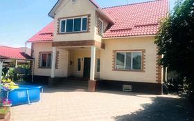 5-комнатный дом, 240 м², 8 сот., мкр Акжар 29 за 52.5 млн 〒 в Алматы, Наурызбайский р-н