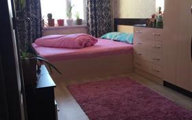 3-комнатная квартира, 75 м², 2/2 этаж помесячно, Мкр Самал 14 за 120 000 〒 в Туркестане