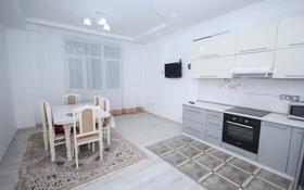 2-комнатная квартира, 61 м², 6/16 этаж, Гагарина за 34 млн 〒 в Алматы, Бостандыкский р-н