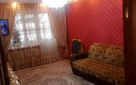3-комнатная квартира, 59.3 м², 3/5 этаж, Телецентр 14 — Сатпаева за 20 млн 〒 в Таразе