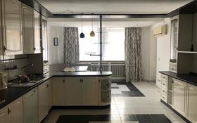 4-комнатная квартира, 297 м², 1/5 этаж помесячно, Тулебаева 128 — Богенбай батыра за 600 000 〒 в Алматы, Медеуский р-н