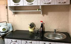 2-комнатная квартира, 46 м², 2/4 этаж, проспект Абая 134 за 12 млн 〒 в Таразе
