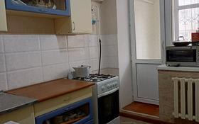 2-комнатная квартира, 53 м², 1/5 этаж, Шугыла 52 А за 13 млн 〒 в