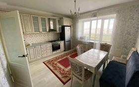 1-комнатная квартира, 60 м², 5/11 этаж помесячно, Алия Молдагулова 36 за 120 000 〒 в Актобе, мкр. Батыс-2