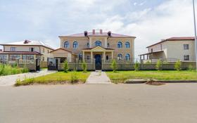 7-комнатный дом, 816 м², 11 сот., Ивана Панфилова за ~ 155.5 млн 〒 в Нур-Султане (Астана), Есиль р-н