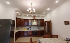 4-комнатная квартира, 200 м² помесячно, Назарбаева 301 за 600 000 〒 в Алматы