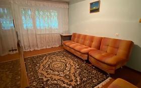 2-комнатная квартира, 52 м², 4/5 этаж, 3 микрорайон 42 за 13 млн 〒 в Капчагае