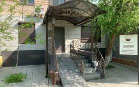 Магазин площадью 40 м², Азаттык 67 за 17 млн 〒 в Атырау