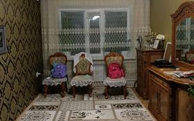 3-комнатная квартира, 67 м², 5/5 этаж, 9 мкр 100 за 15 млн 〒 в Темиртау