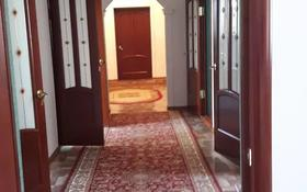 5-комнатный дом, 180 м², 20 сот., Газовик 136 — Тайманова за 20 млн 〒 в Кульсары