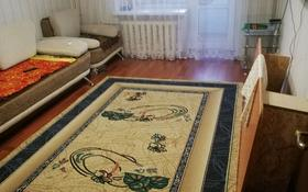 3-комнатная квартира, 58.7 м², 4/5 этаж, проспект Аль-Фараби 141 за 15 млн 〒 в Костанае