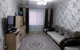 1-комнатная квартира, 39 м², 8/9 этаж, Ауэзова за 13.3 млн 〒 в Кокшетау