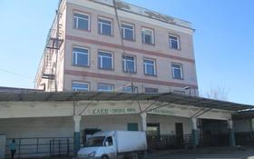 Завод 1.88 га, Карагандиское шоссе — Мира за 190 млн 〒 в Темиртау