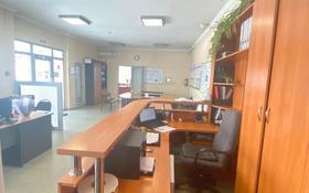 Промбаза 27 соток, Мкр Коктал, Улытау за 180 млн 〒 в Нур-Султане (Астане), Сарыарка р-н