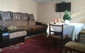 10-комнатный дом, 180 м², 5 сот., Толстого за 15.5 млн 〒 в Таразе