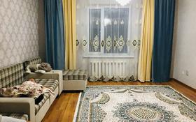 2-комнатная квартира, 69 м², 1/5 этаж помесячно, Болашак 31 за 110 000 〒 в Талдыкоргане