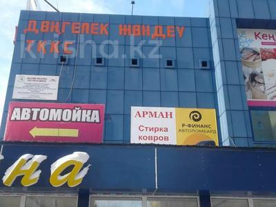 Офис площадью 20 м², Мусрепова — Кудайбердиева за 2 900 〒 в Нур-Султане (Астана), Алматы р-н — фото 2