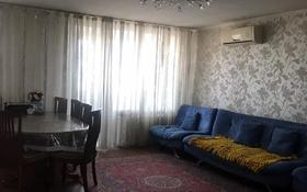 3-комнатная квартира, 71 м², 5/5 этаж, Победы за 14.5 млн 〒 в Костанае
