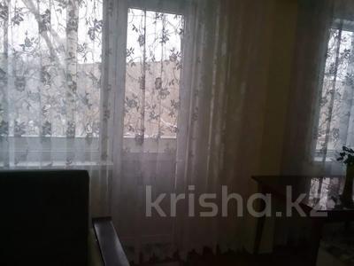 2-комнатная квартира, 46.6 м², 4/5 этаж, Кабанбай батыра 118 за 9 млн 〒 в Усть-Каменогорске — фото 5