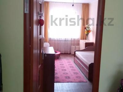 2-комнатная квартира, 46.6 м², 4/5 этаж, Кабанбай батыра 118 за 9 млн 〒 в Усть-Каменогорске — фото 9