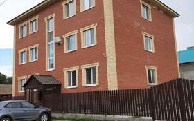 3-комнатная квартира, 80 м², 2/3 этаж, Победы 41 — Набережная за 25 млн 〒 в Уральске
