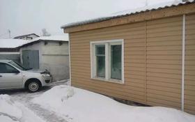 3-комнатный дом, 62 м², 6 сот., Ульяновская 43 за 6.5 млн 〒 в Усть-Каменогорске